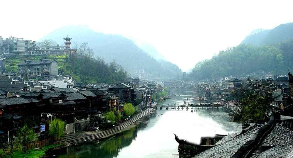 Hunan  Tours