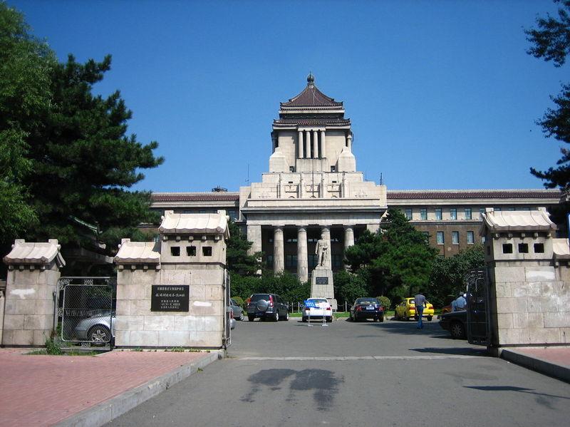 State Council of Manchukuo