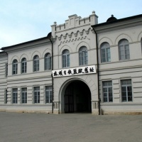 Japanese and Russian Prison