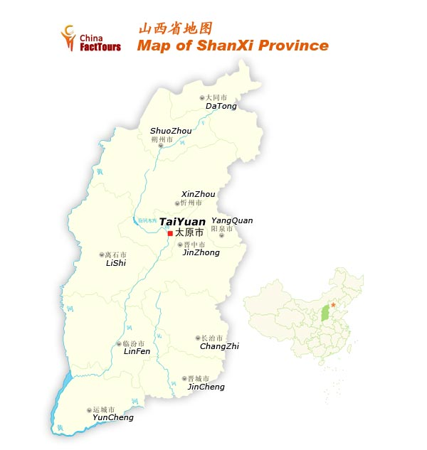 Shanxi China Map.Map Of Shanxi