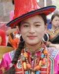 Yugur People