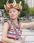Tatar People