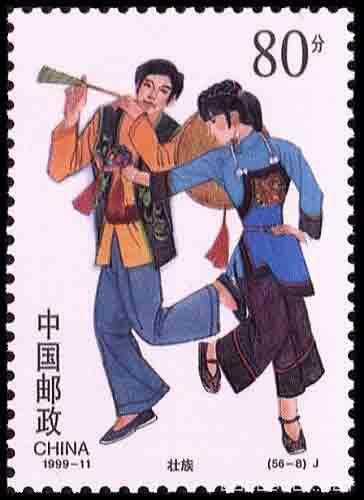 Ethnic Zhuang
