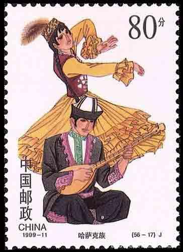 Ethnic Kazak