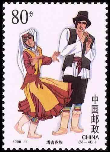 Ethnic Tajik