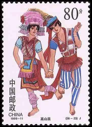 Ethnic Gaoshan