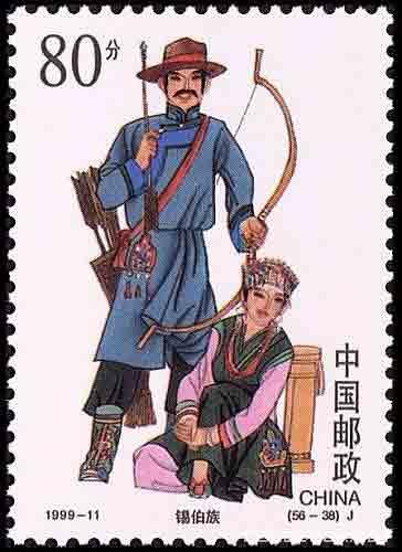 Ethnic Xibe