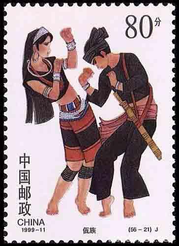 Ethnic Va