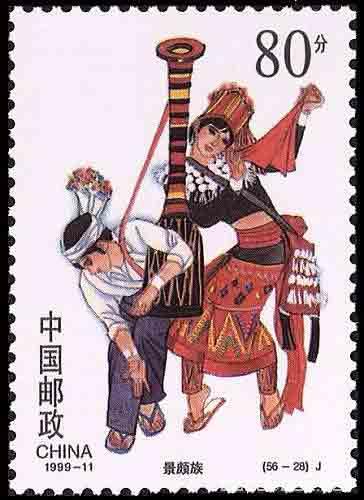 Ethnic Jingpo