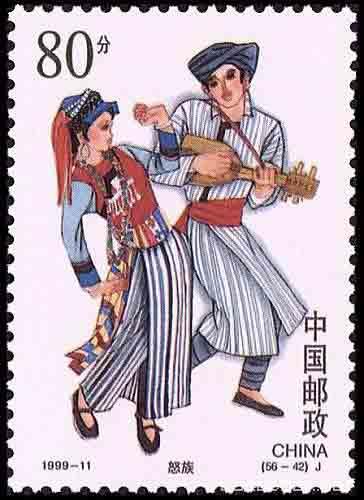 Ethnic Nu