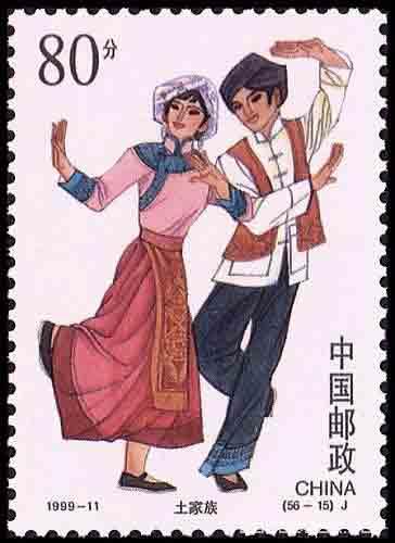 Ethnic Tujia
