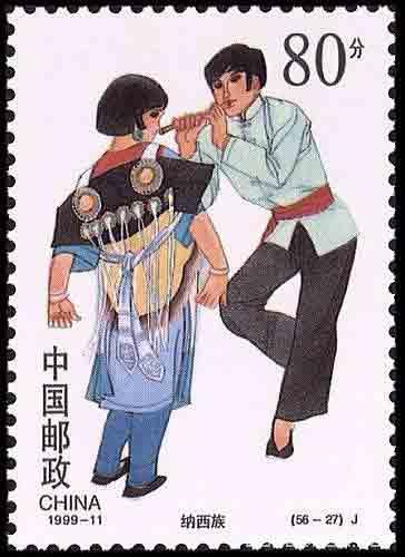 Ethnic Naxi