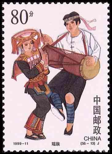 Ethnic Yao