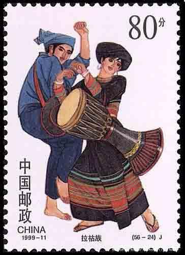 Ethnic Lahu