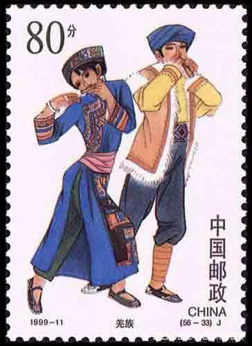 Ethnic Qiang