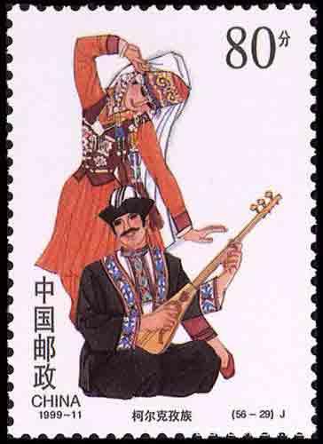 Ethnic Kirgiz