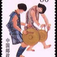 Ethnic Drung