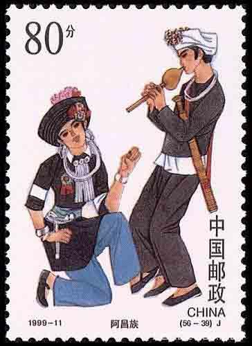 Ethnic Achang