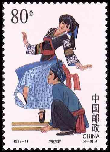 Ethnic Buyi