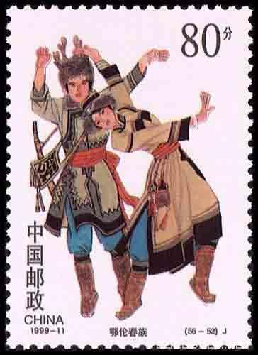 Ethnic Orogun