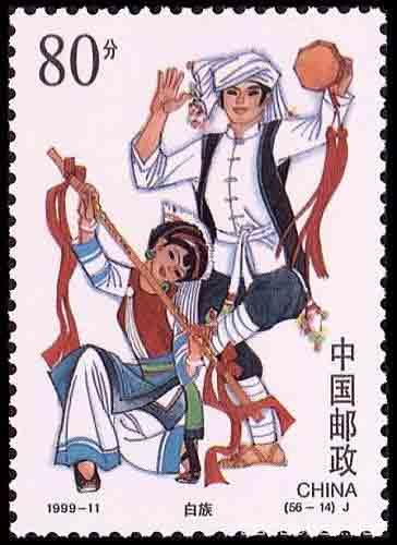 Ethnic Bai