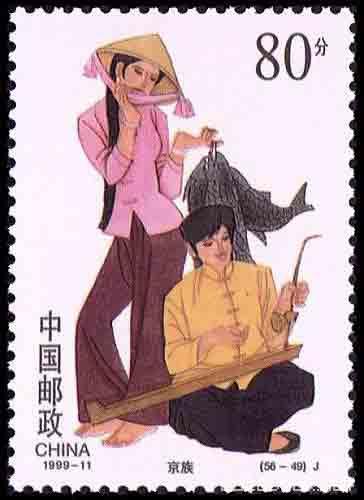 Ethnic Jing