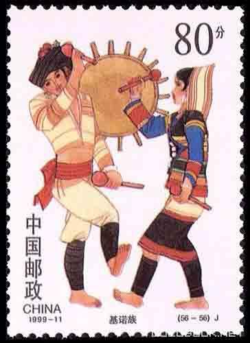 Ethnic Jino