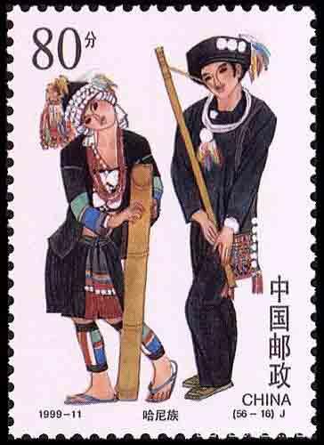 Ethnic Hani