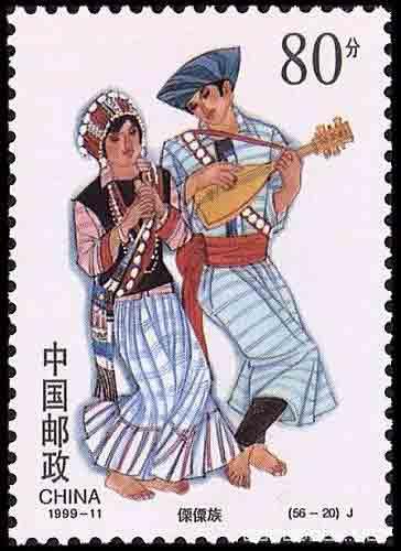 Ethnic Lisu