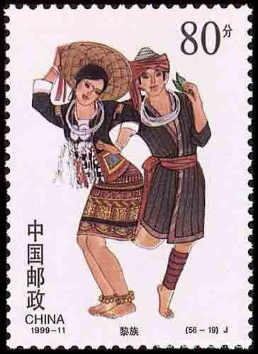 Ethnic Li