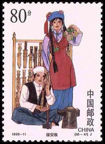 Ethnic Baoan