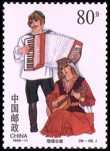 Ethnic Tartar