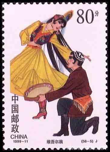 Ethnic Uigur