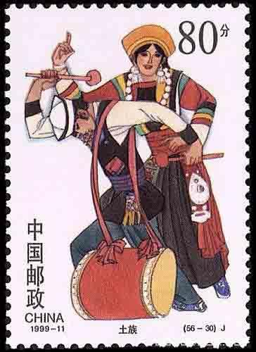 Ethnic Tu