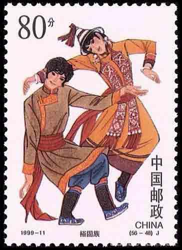Ethnic Yugur