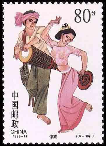 Ethnic Dai