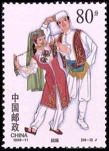 Ethnic Hui