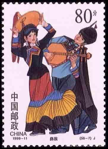 Ethnic Yi