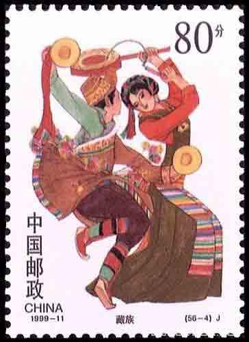 Ethnic  Tibetan