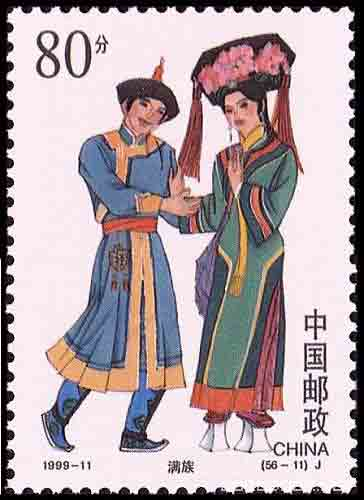 Ethnic Manchu