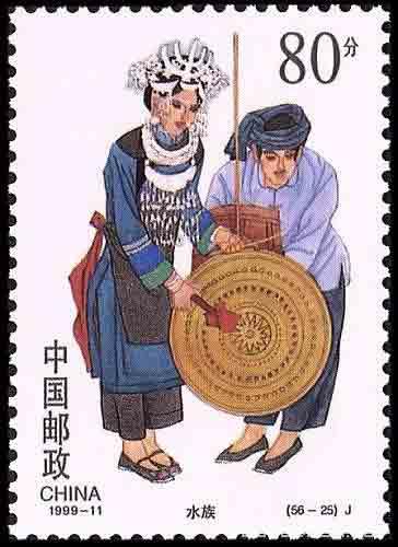 Ethnic Shui