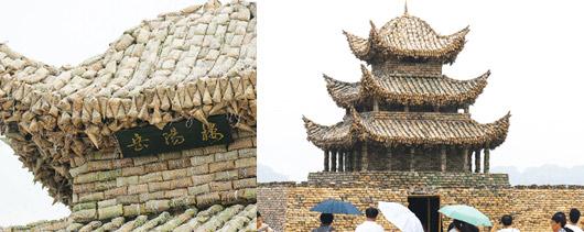 Yueyang Tower, Hunan, China