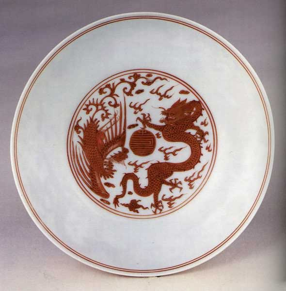 Red China Porcelain
