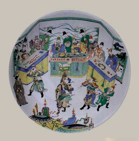 Pattern China Porcelain