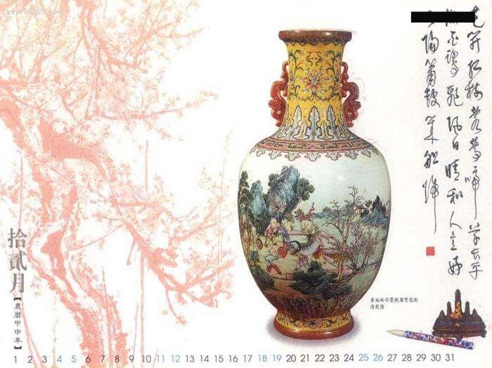 Historical China Porcelain