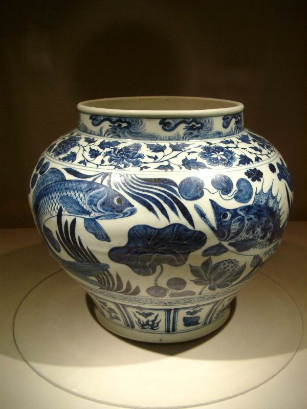 China Porcelain Pattern