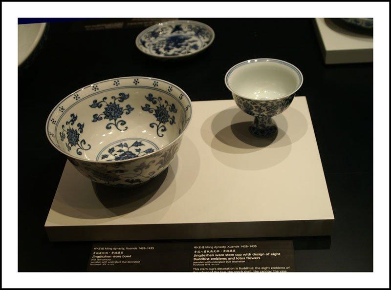 Traditional Bowl-China Porcelain
