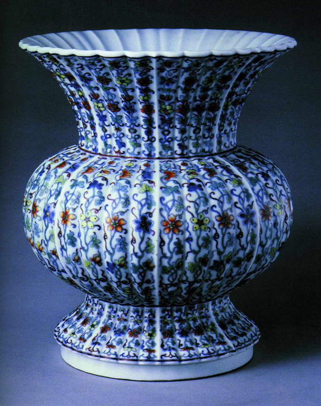 China Porcelain Relics
