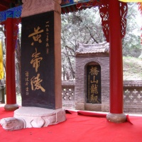 Yellow Emperor's Mausoleum