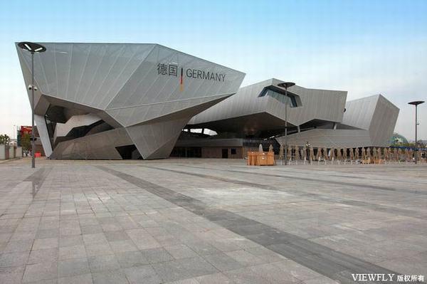 Germany Pavilion